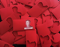 Chairman Mao's Debut on Red Envelopes