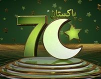 70th Independence Day Of Pakistan (Daily Render)
