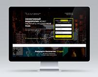 Landing page для компании «Фаза»