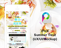 iPick - Summer Treat Event (UX/UI/Mockup)