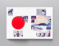 George Goes To Japan - Print
