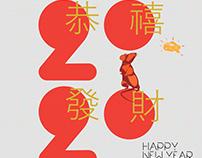 CNY 2020 Art work for RMCE