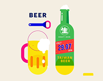 Bito Studio Showreel 2016 Title Design