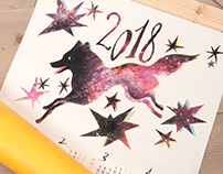 Star Dog — Wall Calendar