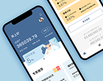 理财产品App