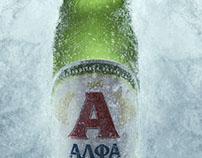 Frozen | Alpha beer