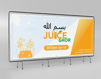 Store Banner Design (Bismillah Juice Ghor)