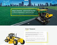 Дороги Украины - Строительство Дорог
