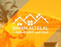 Qimam Logo