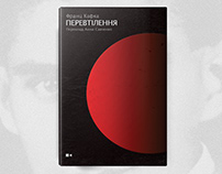 "Franz Kafka ""The Metamorphosis"" Book Cover Design"