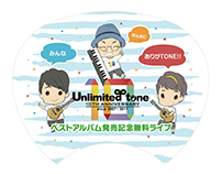 Unlimited Tone Goods