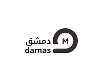 Damascus Metro
