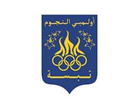 Olympic Noudjoume Logo Design
