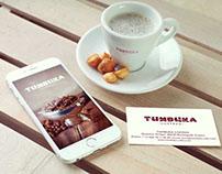 Coffee Company Branding