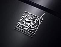 شعار معارض الدكتور سامي توفيق