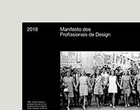 Designers Brasileiros Pela Democracia