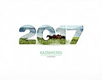 Календарь 2017, Домстрой 2017