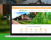 Website for Sunny Valley village