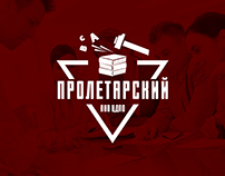 Logo Brand Proletarskiy
