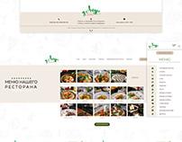 "Создание сайта ресторана ""У Андре"""
