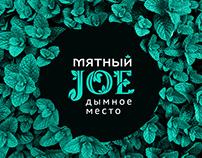 Мятный Joe