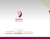 Eid Charity Promo