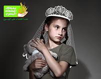 "Egyptian Food Bank ""social media"""