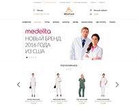 Сайт для бренда медицинской одежды