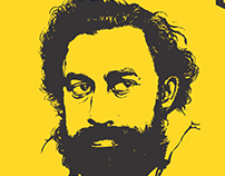 Project Padmarajan