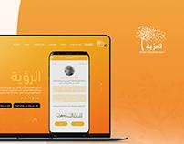 Web Design_taazeya