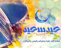 Aspire Academy_Eid E-Greeting