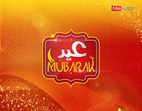 FilmWorld Eid-UL-Azha Packaging 2016