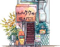 Tokyo storefront #09 Kichen Kuku