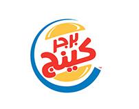 Popular Brands Logo - Arabic Version
