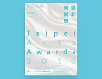 2016臺北美術獎 | Taipei Art Awards 2016 視覺設計