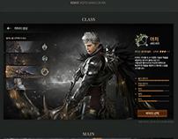 MMORPG UI