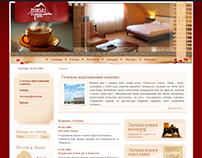 """Hotel """"Panska Gora"""""""