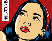 """""""Girl with red ribbon""""   Roy Lichtenstein intertext"""