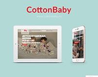 Корпоративный сайт Cotton Baby