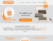 COMO - 12th birthday landing page design