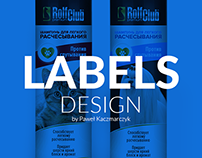 Labels Design - veterinary measures