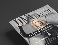 DNA health No.1 — Magazine