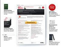 """Promotional website Electronic magazine """"Glavbuh"""""""