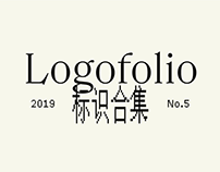 Logofolio No.5