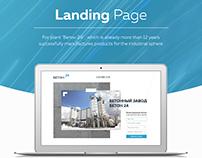 """Landing page """"Бетон 24"""""""