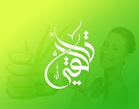 Ta'llaqi Logo presentation