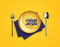 HungerStation-Ramadan Campaigns