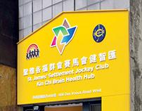 Kin Chi Brain Health Hub