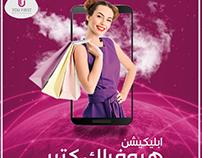 Mobile App | Social media designs