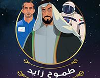 Sheikh Zayed Dream